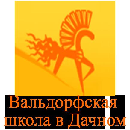 ГБОУ школа № 658