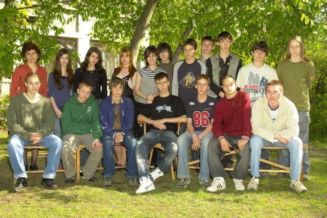 Выпускники 2009
