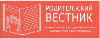 vestnik.kirov.spb.ru