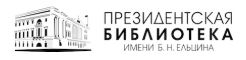 www.prlib.ru