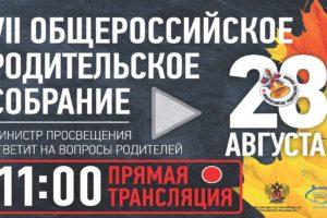 banner2020