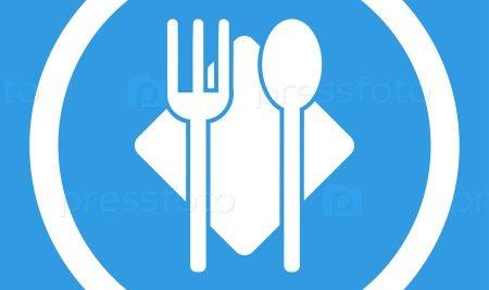 Утвержденное (согласованное) Управлением социального питания