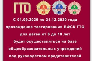 IMG_20200918_111453