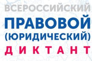 Снимоккекек
