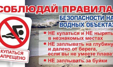 Уважаемые жители и гости Санкт-Петербурга!